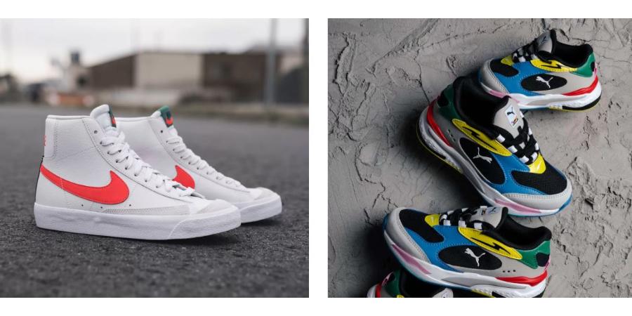 Nike, adidas, Jordan, Converse, Vans